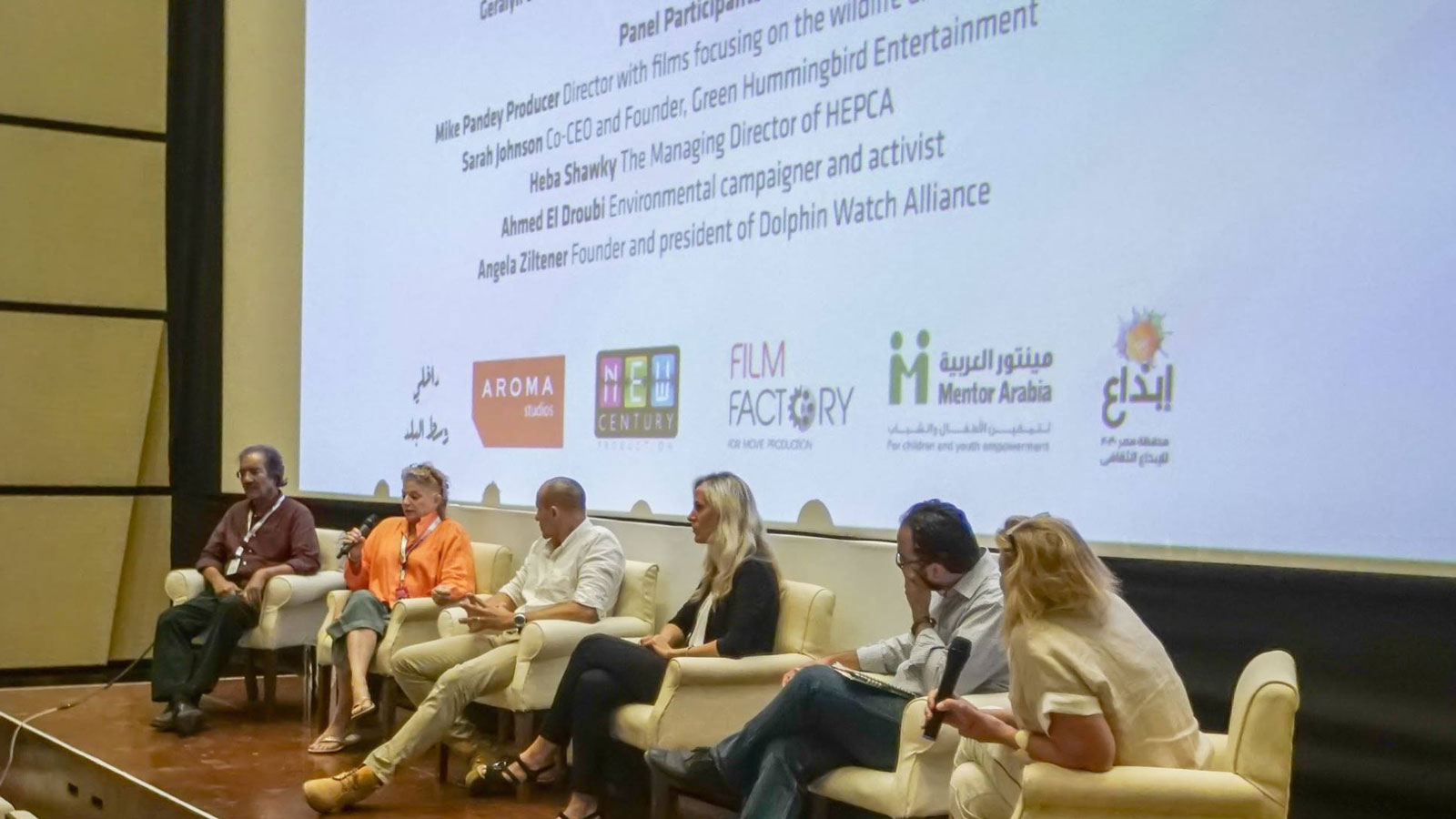 Podiumsdiskussion am El Gouna Film Festival